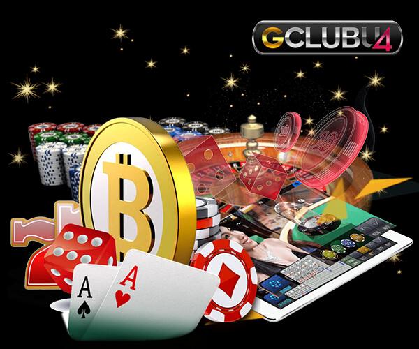 Gclub เว็บคาสิโนออนไลน์ที่ผู้ใช้การันตรี